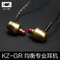 KZ-GR balanced Pro ear earbud headphones bass music enthusiast mobile computers free shipping