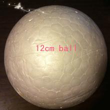 plastic ball puzzle reviews
