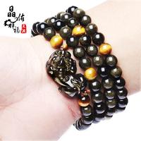 Natural crystal obsidian pi xiu bracelet bracelets accessories gold stone beads tiger eye gift