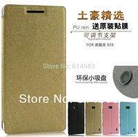 For nokia lumia 930 leather case flip cover
