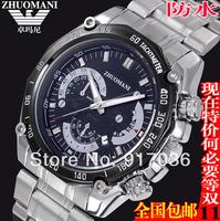2014 Zhuoma male watch casual waterproof luminous calendar mechanical men's quartz watch