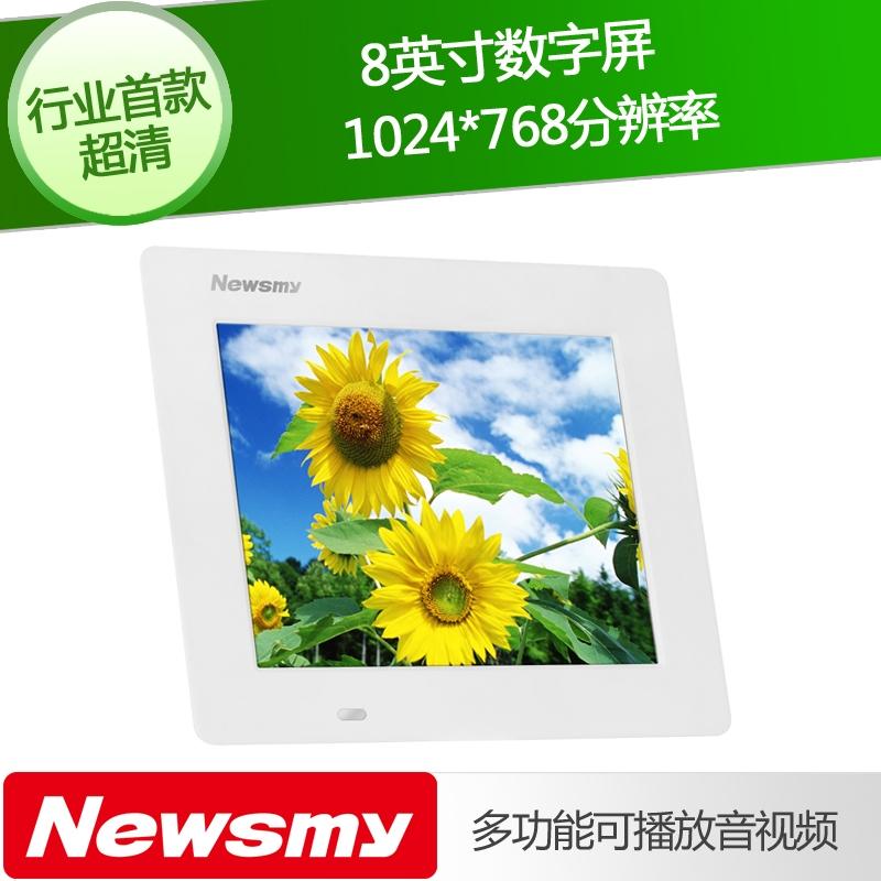 Newman d08bhd digital photo frame electronic photo album ultra-thin 8 6 mm hd(China (Mainland))
