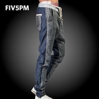 drop crotch pants Fiv5pm harem  male drawstring plus size colorant match jeans linen harem