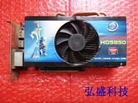 Hd5850 graphics card 1g d5 1440 sp gtx560ti hd6870