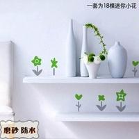 Waterproof diy wall stickers mini flower waistline tijuexian kitchen cabinet mimi m028 flowers