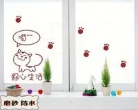 Cartoon diy wall stickers bathroom tile waterproof stickers glass stickers cat m197