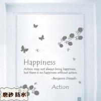 2014 Sale New Light Grey Dark Khaki Dark Grey for Pink Brown Transparent Ofhead Butterflies Stickers Cabinet Tile Door M212
