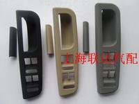 B5 vw passat bora armrest drive link box switch box door handle armrest    Automobiles