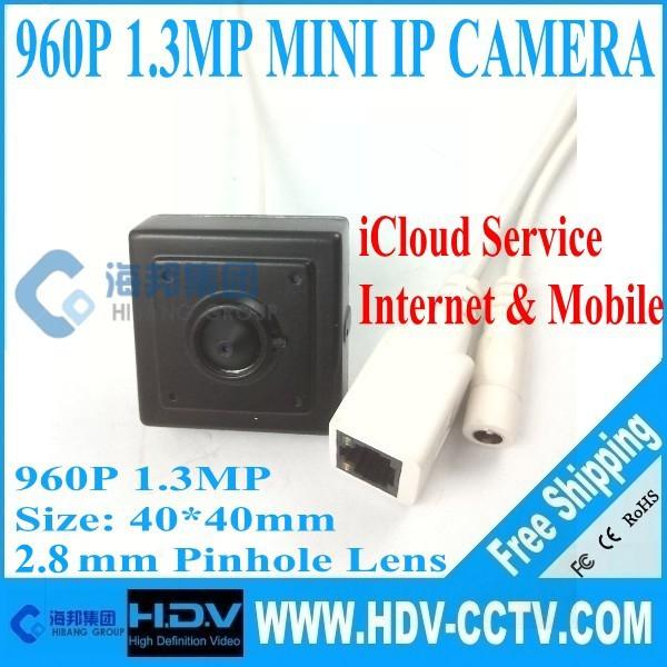 1.3 Mega Pixels 960P P2P Mini Pinhole IP Camera with 2.8mm Wide Angle Pinhole Lens(China (Mainland))