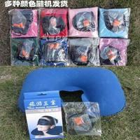 Triratna casual travel inflatable pillow neck pillow neck pillow tv pillow blindages anti-noise earplugs