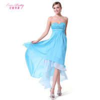 Sweetheart Strapless High Low Chiffon Quinceanera Damas Sky Blue chiffon tube top irregular sweep low-high evening dress