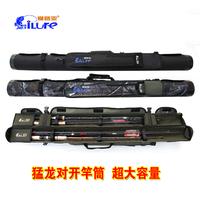 Tube tube rod barrel bag black Camouflage fishing tackle bag fishing bag