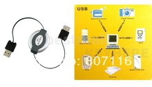 usb travel kit price