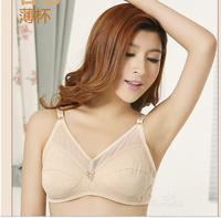 100% cotton full cup no steel bracket  Sleep comfortable sports bra BC cup 36 38 40 42