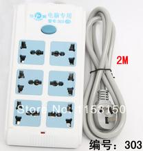 wholesale power socket