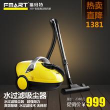 popular water vacuum