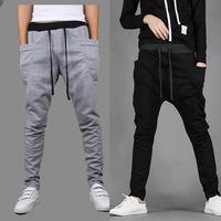 2014 Spring Korean fashion men's sports pants casual pants harem pants low waist elastic strap across M.L.XL.XXL Free shipping