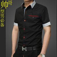 Summer male short-sleeve shirt casual shirt male short-sleeve stripe slim men's clothing navy blue black