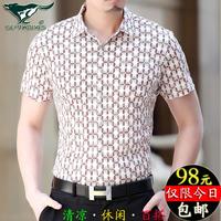 Men's clothing SEPTWOLVES short-sleeve shirt plus size male quality mercerized cotton shirt easy care