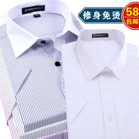Heilanhome men's clothing shirt male short-sleeve business formal slim stripe male easy care shirt tooling white shirt