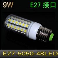 10PCS Free shipping New arrival  LED bulb  SMD 5050 E27  9w led corn bulb lamp, 48LED Warm white /white led lighting