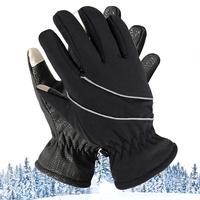 Comedoon ride outdoor gloves thermal fleece looply slip-resistant waterproof
