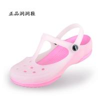 Child hole female shoes jelly shoes child discoloration girl sandals beach parent-child shoes princess shoes big boy