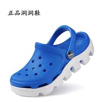 Child 2014 hole shoes male female child sandals non-slip shoes big boy parent-child slippers