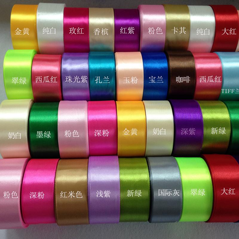 4cm red ribbon ribbons wholesale Christmas gift-wrap ribbon..(China (Mainland))
