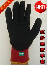 vinyl gloves free shipping price