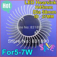 Freeshiping 2pcsW5W6W7W LED Hearsink single particle highpower LED lamp radiator aluminum substrate LED radiator high dia58/60MM