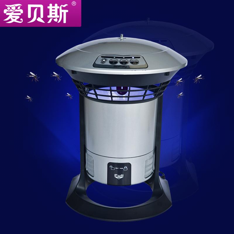 Free shipping Mosquito killer lamp household mosquito electric mosquito lamp photocatalyst mosquito trap(China (Mainland))