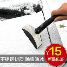wholesale snow wiper