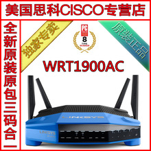 Hong kong-line original package top wrt1900ac linksys wireless router wifi(China (Mainland))