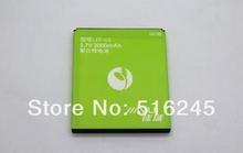 2pcs/lot Free Shipping Jiayu G3 Battery for Jiayu G3 Mobile SmartPhone Battery Replacement 3000mAh