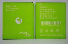 2pcs/lot Free Shipping,3000mAh JIAYU G4 Battery For JIAYU G4 JY-G4 mobile phone Batterie Batterij Bateria 3000mAh