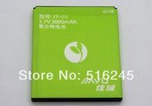 2pcs/lot Free Shipping Original Jiayu G3S Battery for Jiayu G3S Mobile SmartPhone Battery Replacement 3000mAh