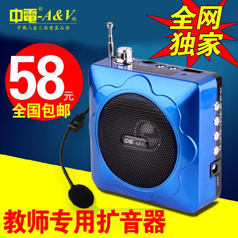 Free shipping Ceiec little bees megaphone mini high power amplifier(China (Mainland))