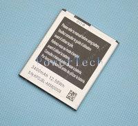 New Original N8000 Battery for 5.5inch Star Kingelon N8000 Mobile Phone FREE SHIPPING