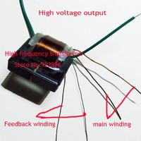High frequency  transformer High voltage transformer high voltage generator transformer 100kv high frequency transformer