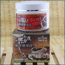5days weight reduce fast slimming cream coffe 300g
