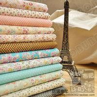 45cm *50cm 12 PCS  cotton cloth 100% poplin sewing fabric patchwork  woven scrapbooking tilda doll cloth tecidos tissue craft
