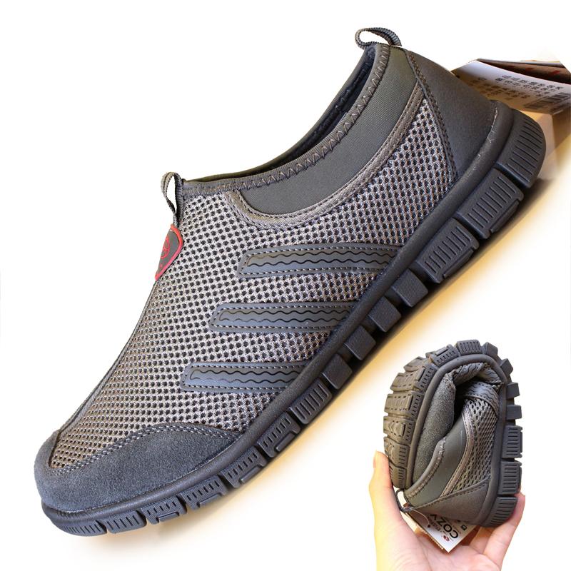 primavera idosos sola macia confortável calçados esportivos tênis casual feminino plus size esporte masculino sapatos(China (Mainland))