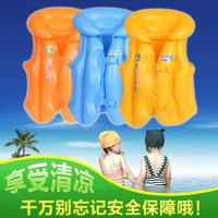 Child life vest swimwear swim ring baby buoyancy vest floating coat baby swimming toys