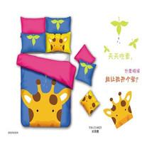 cartoon Giraffe bedding set 4pcs,character Giraffe pattern ,king/queen size,duvet cover/comforter/quilt/bed sheet,free shipping