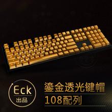 popular backlight keyboard