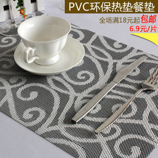 30*45 new 2014 placemat dining table mat heat insulation pad fashion plastic placemat disc pads bowl pad placemat american table(China (Mainland))