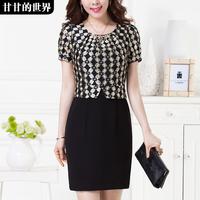 Women's ol lady fashion elegant lace 2014 clothing a-line skirt  Free shipping