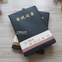 Supplies meeting record book a5 notepad b5 thin customize logo