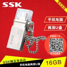 popular flash mobile phone